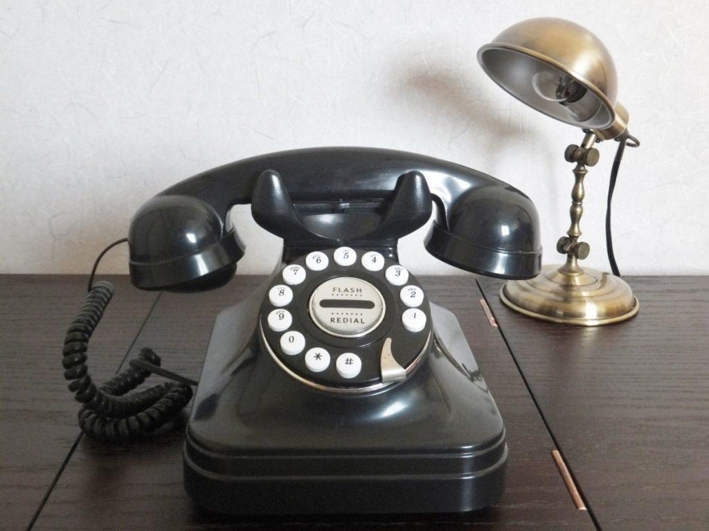 ☎【無料&30分でOK!】電話・オンライン相談受付☎