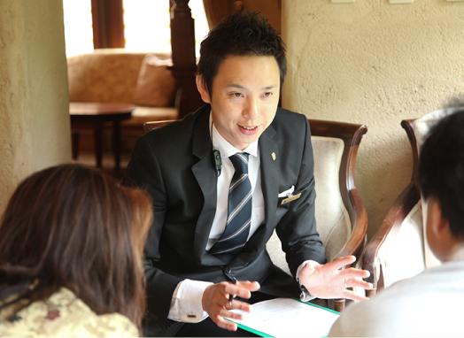 『結婚式で日本を元気に!』
